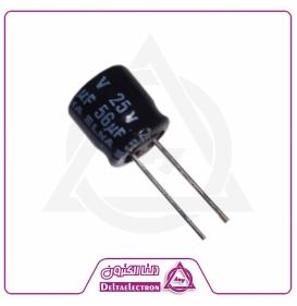 خازن الکترولیتی 4700uF / 6.3V